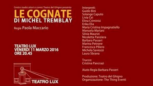 'Le Cognate' al Cinema Teatro Lux