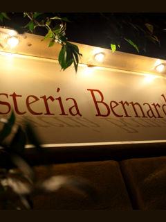Osteria Bernardo