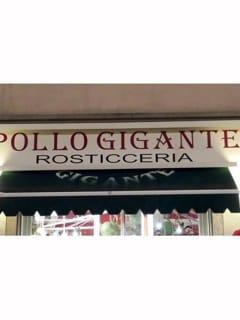Il Pollo Gigante - Rosticceria - Friggitoria - Gastronomia - Pontedera